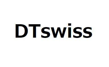 【DTswiss】ディスク用ホイールはこれだけある!2020年度版まとめ