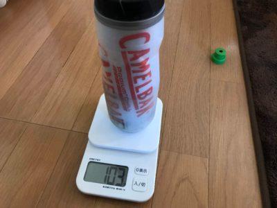 キャメルバックの重量1
