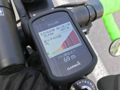 Garmin Edge530/830 インプレ/レビュー『ClimbPro(クライムプロ)』で峠を楽しく登る(後編)